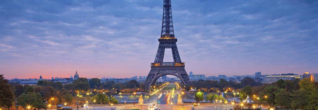 Париж 2015