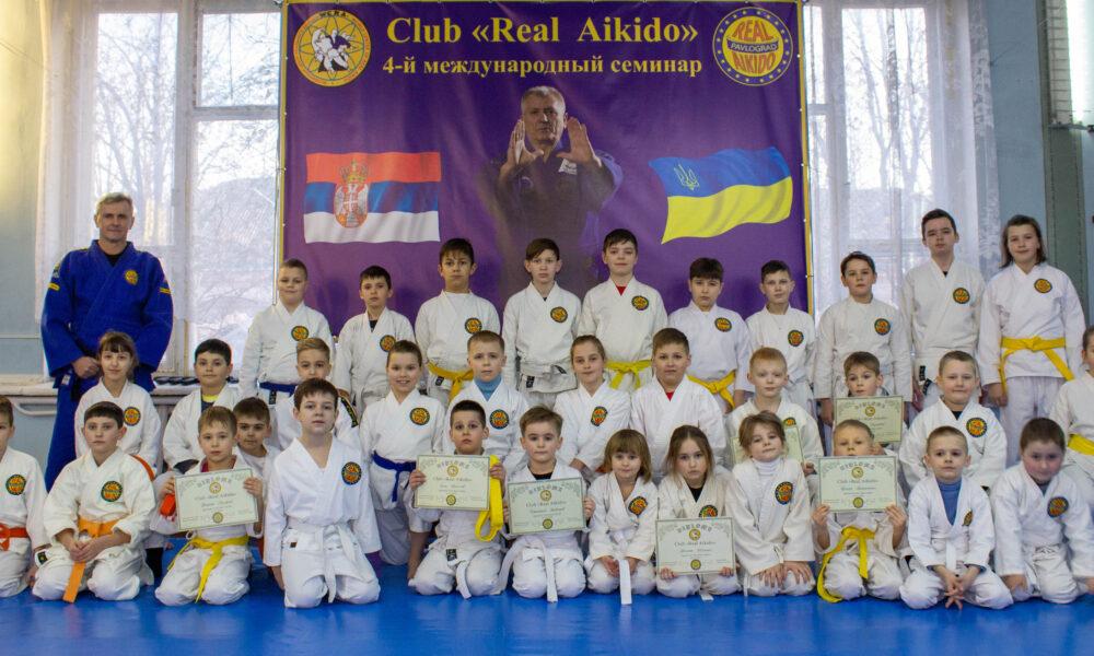 Четвертый семинар Real Aikido / 2021